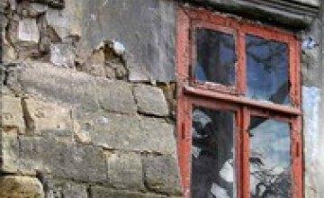 Днепродзержинску необходимо 100 млн. грн. для отселения жителей аварийных домов