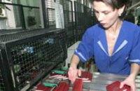 10 июля 2008 года в Украине может прекратиться выпуск загранпаспортов