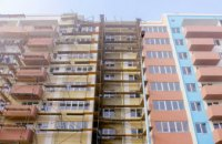 Изменения в программе софинансирования ремонтов домов