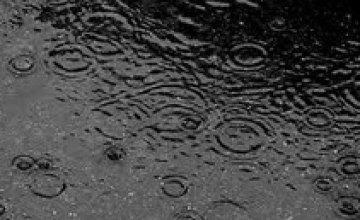 Сегодня в Днепропетровске пасмурно и дождливо