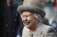 Сегодня Елизавета II отмечает 65-летие своего правления