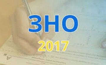 Стартовала регистрация на основную сессию ВНО: как подать заявку
