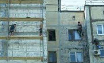 В Днепродзержинске реконструируют общежития для выпускников интернатов