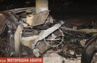 В Днепре во время аварии автомобиль разорвало напополам (ВИДЕО)