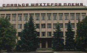 ОАО «Павлоградуголь» готово к сертификации OHSAS 18001:2007