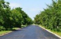 В Днепре чиновники вывели «в тень» более 1 млн грн, выделенных на ремонт дорог