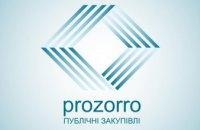 Миллиарды гривен не дали украсть взяточникам благодаря системе Prozorro, - ДнепрОГА