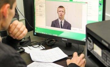 Цьогоріч ЦНАПи Дніпропетровщини видали понад 10 тис біометричних паспортів