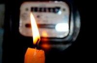 Где завтра в Днепре не будет света, в связи с плановыми работами (АДРЕСА)