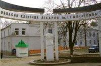 Врачи больницы им. Мечникова сделали заявление по поводу сбора средств на операцию бойцу 25-й бригады