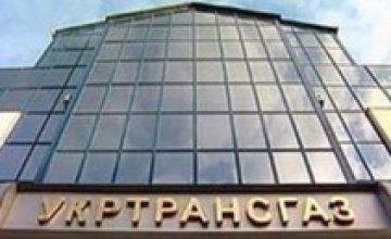 СБУ пытается проникнуть в здание «Укртрансгаза» для проведения следственных действий