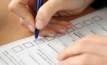 В Днепропетровской области большинство отказов в регистрации кандидатов в нардепы пришлись на Кривой Рог, - КИУ