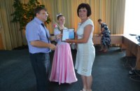 На Павлоградском химическом заводе отметили наградами лучших работников предприятия (ФОТО)