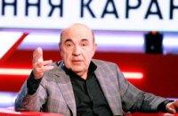 Когда Супрун ответит за то, что натворила, тогда Украина начнет подниматься с колен, - Вадим Рабинович