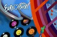 12 мая пройдет 1-й полуфинал «Евровидения-2009»