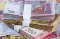 Бизнес Днепропетровщины увеличил уплату налогов и сборов на 12 млрд. грн