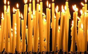 Сегодня православные отмечают Преображение Господне