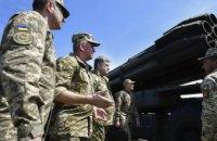 Украина начинает серийное производство РСЗО «Ольха», -  Степан Полторак