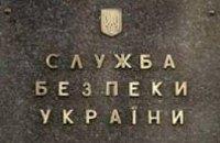 СБУ вернула в Украину бывшего боевика террористической группировки «ДНР»