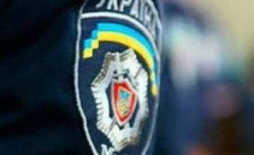 В Днепропетровской области почти 2 тыс милиционеров будут обеспечивать порядок на День Независимости