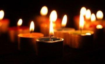 Днепропетровщина вместе со всей Украиной почтит погибших защитников минутой молчания