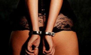 В Кривом Роге правоохранители поймали «на горячем» сводника, двух проституток и их клиентов