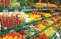 В Днепропетровской области подорожали овощи, фрукты, алкоголь и сигареты