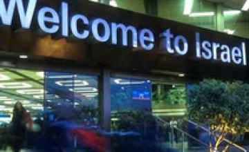 76-летняя украинка уже полгода живет в терминале израильского аэропорта