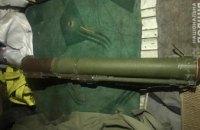 Во Львове мужчина пытался продать гранатомет за 15 тыс. гривен