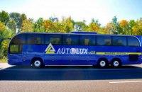 Омельяновские транспортные реформы приводят к упадку пассажирские перевозки