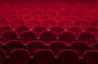 На Днепропетровщине разрешили работу кинотеатров