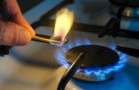 Жителям Днепропетровщины рассказали, как не отравиться угарным газом (ПОЛЕЗНО)