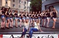 «Первая леди Днепра - 2016»: стартовал конкурс красоты среди студенток
