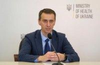 Украина избежала пика COVID-19, - Виктор Ляшко