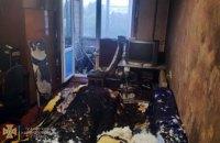 В Каменском при пожаре в собственной квартире пострадал мужчина