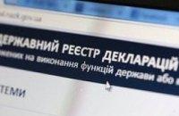 НАПК заявляет об угрозе срыва e-декларирования