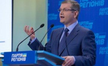 В настоящее время Украине необходимо сохранить внеблоковый статус, - Александр Вилкул