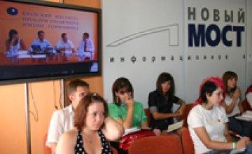 Круглый стол «Благотворительность в сфере городского здравоохранения. Опыт, перспективы, инновации» в пресс-центре ИА «НОВЫЙ МОС