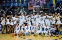«Днепр» стал обладателем первого в истории Суперкубка Украины