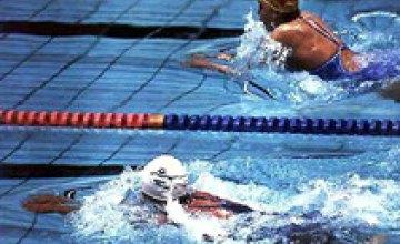 В Днепродзержинске состоится чемпионат по плаванию среди ветеранов
