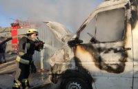 В АНД районе Днепра загорелся Volkswagen