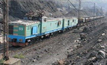 Госгорпромнадзор разрешил ЮГОКу эксплуатировать железнодорожный транспорт на карьере