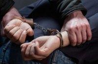 На Днепропетровщине трое мужчин совершили разбойное нападение: у пострадавшего многочисленные ушибы, сотрясение мозга и перелом пальца