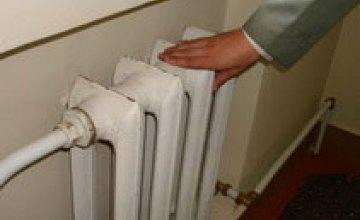 Подключить все дома Днепропетровска к теплоснабжению мешает долг в 74 млн. грн.