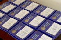 В Днепропетровской ОГА орденами и медалями наградили педагогов