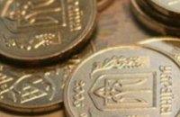 Минимальная заработная плата в конце 2009 года составит 669 грн.