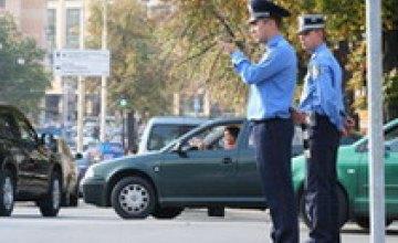 Более 1 тыс. милиционеров будут обеспечивать порядок на финале Кубка Украины по футболу в Днепропетровске