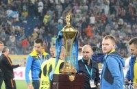 «Шахтер» выиграл Кубок Украины, победив «Динамо» со счетом 2:0 (ФОТО)