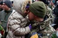 Демобилизация бойцов АТО начнется с 15 мая, - Генштаб