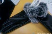 На Днепропетровщине 18-летний парень дважды обокрал магазин одежды